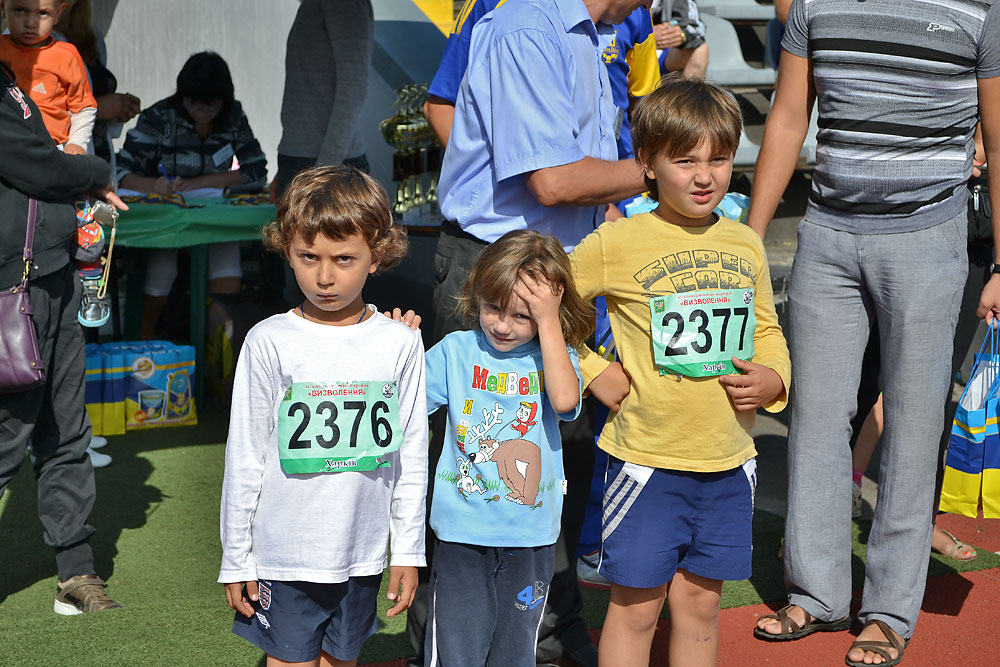 Харьковский марафон 2012 - 177