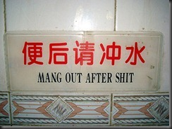 funny_sign_7