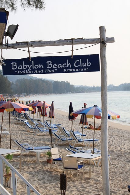 Вавилон (Babylon beach club)