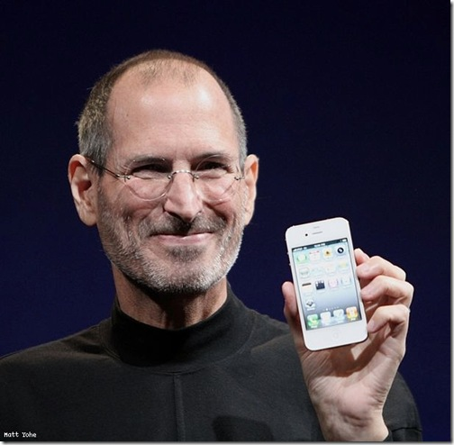 Steve Jobs dead at 56