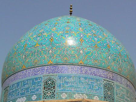 Imam mosque Isfahan: Imam Mosque