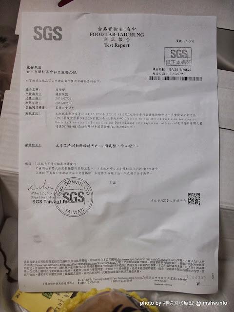 MWO04354.JPG