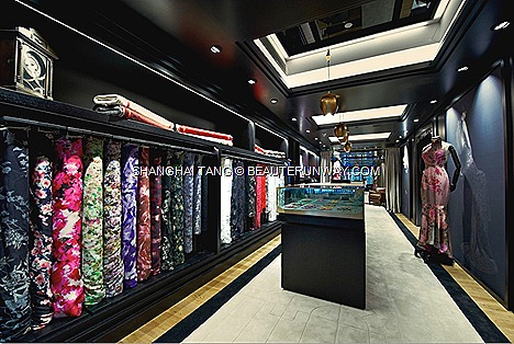 Shanghai Tang's Silk legendary Imperial Tailoring Atelier bespoke label luxurious Chinese silk French lace dress qipao gowns