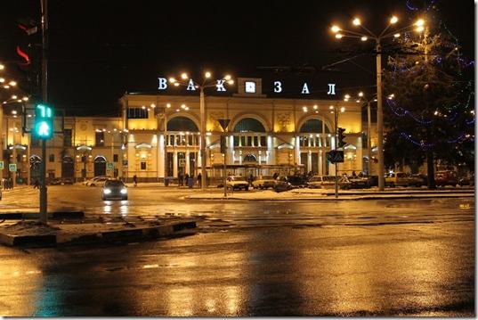 Вітебськ, вокзал