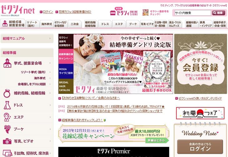 matsui_airi_zexy_magazine_01
