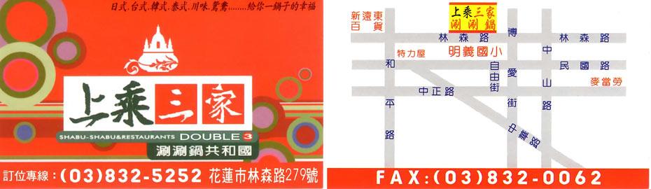 20130211_14.jpg