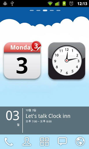 Clock inn+ Clock Cal Widget