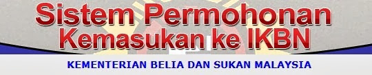 permohonan IKBN 2014