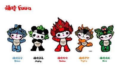 1161366375-beijing_08