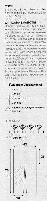 0_911ab_9eac3223_XXL