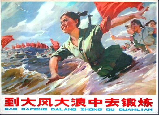 chinese-swimming-poster