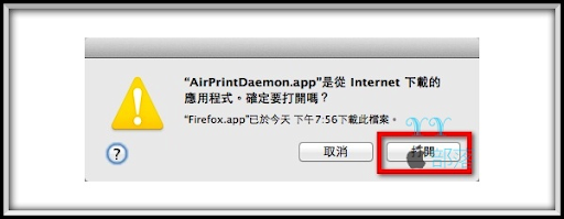 airprint9.png