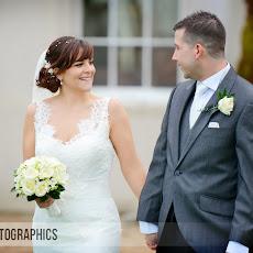 Autumn-Wedding-Wokefield-Park-LJPhoto-SLB-(119).jpg