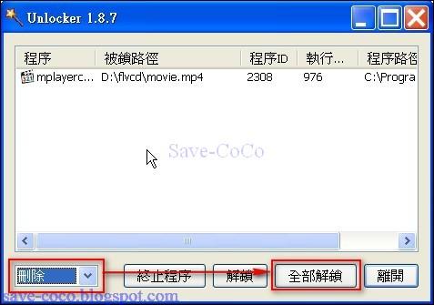 Unlocker_002.jpg