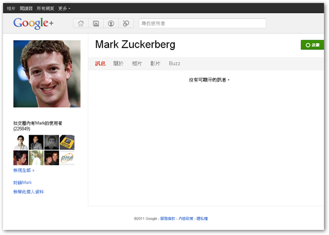 Mark Zuckerberg Google
