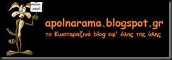 apolnarama banner