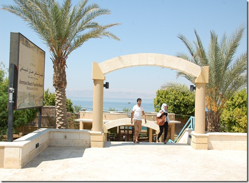 Oporrak 2011 - Jordania ,-  Mar Muerto , 18 de Septiembre  67