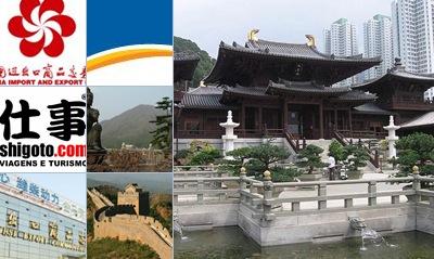 Exibir Hong Kong Eletronics fair e canton fair