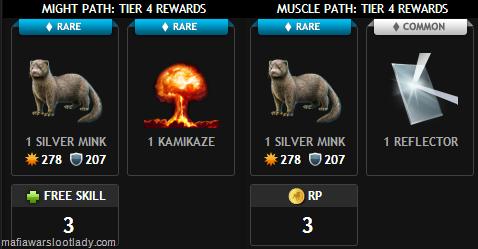 reward4