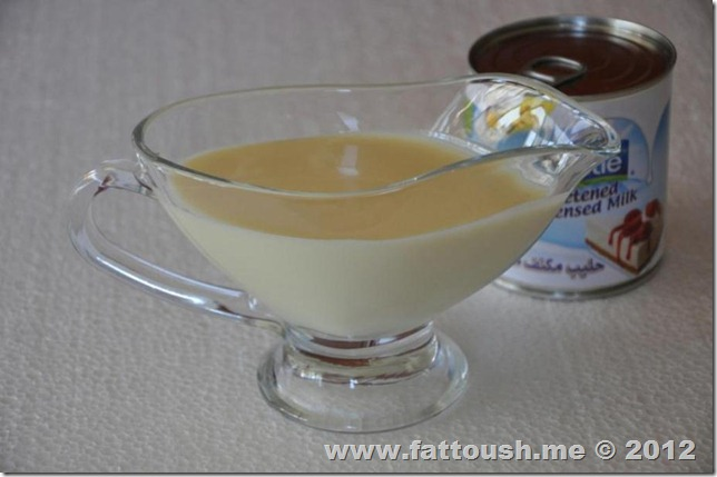وصفة الحليب المكثف المحلى من www.fattoush.me