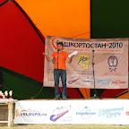 russia2010 (32).jpg