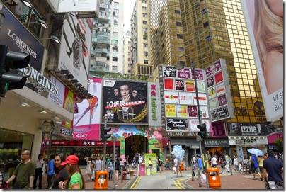 Causeway Bay 銅鑼灣