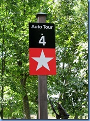 2535 Pennsylvania - Gettysburg, PA - Gettysburg National Military Park Auto Tour - Stop 4 North Carolina Memorial