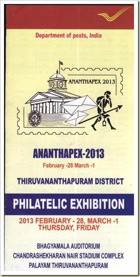 anatha1