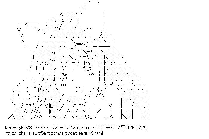 [AA]猫耳 肉球