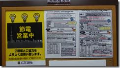 螢幕截圖 2014-06-04 14.02.34