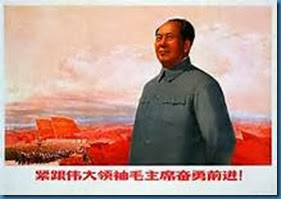 red guard mao