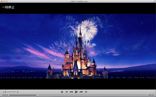 DVDFab Media Player mac