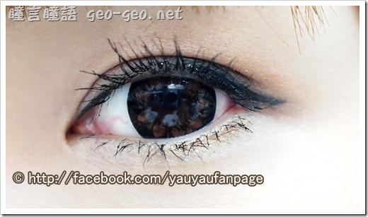 coco eye 可可愛美人