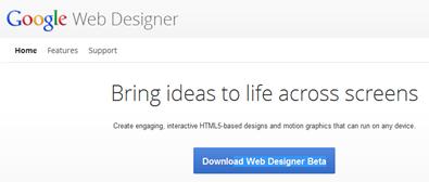 ฟรีแวร์ออกแบบเวบไซต์