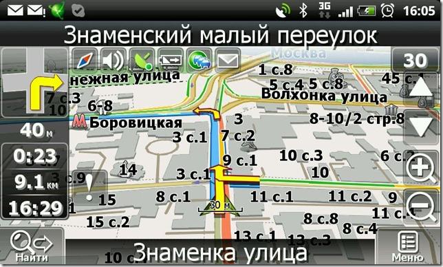 2011-11-15_16-05-52
