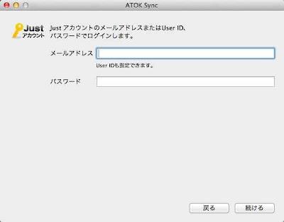 ScreenSnapz035.jpg