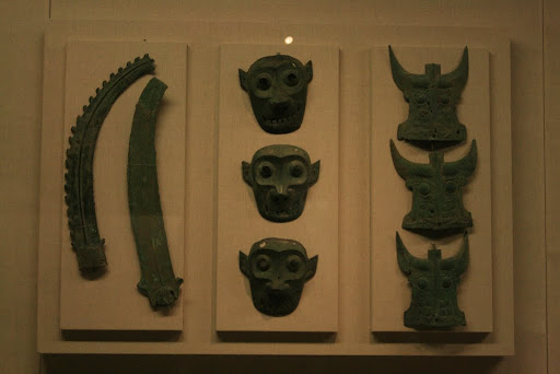 Collection of Masks (Shang Dynasty 13th-11th BC), Sucun village, Chengdu County
