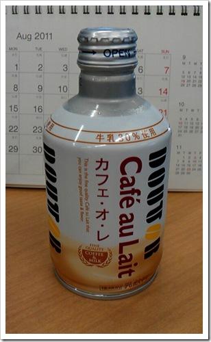 2011_08_20_11_51_16