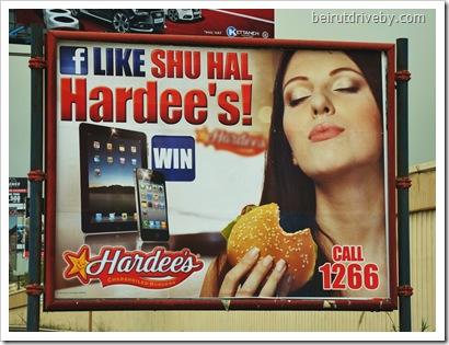hardee's (2)