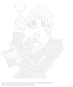 [AA]Bazett Fraga McRemitz (Fate)