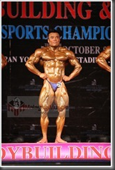 wong prejudging 100kg  (37)