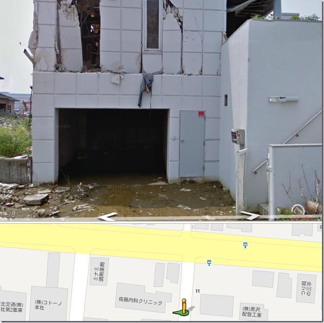 minamihama_googlemap_satonaika