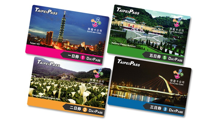 e-taipass-card