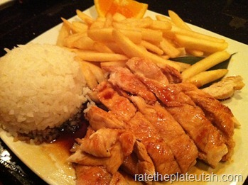 Shoga Kids Chicken Teriyaki