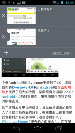firefox beta android-02