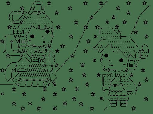 天の川 (七夕)