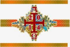 ciriopascual2014