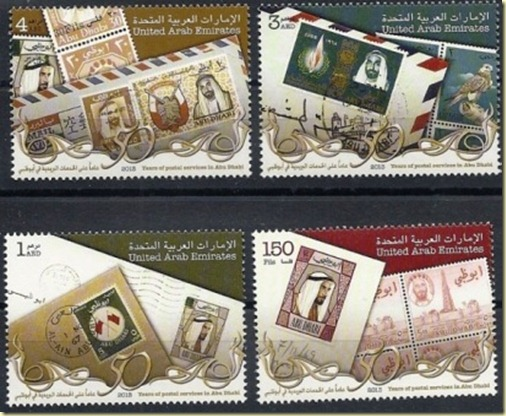 UAE Postal