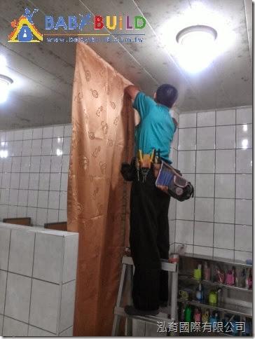 廁所分隔門簾施工
