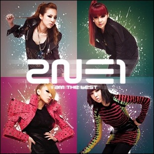 2ne1-i-am-the-best-lyrics-jpg